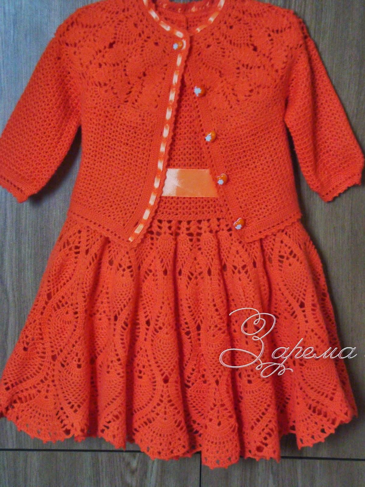 платье круглая кокетка схема девочку