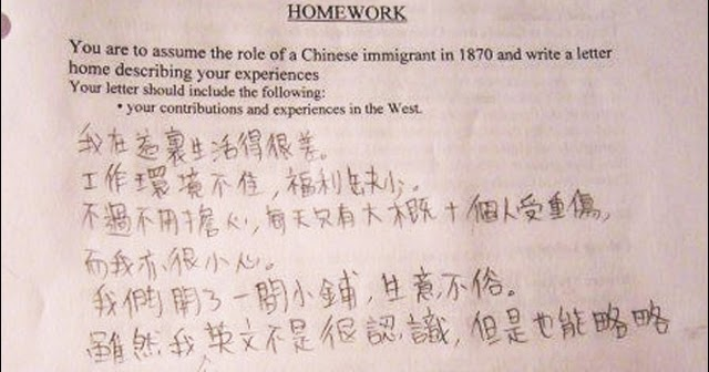 chinese immigration to the us essay Chinese immigrants essay chinese immigration to united states essay 1820 words | 8 pages some immigrants had saved money others sold property.