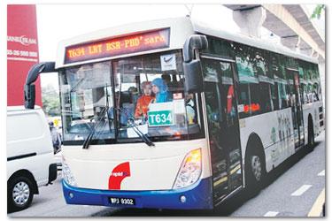 PENGURUSAN PENGANGKUTAN: Pengangkutan Bas Awam