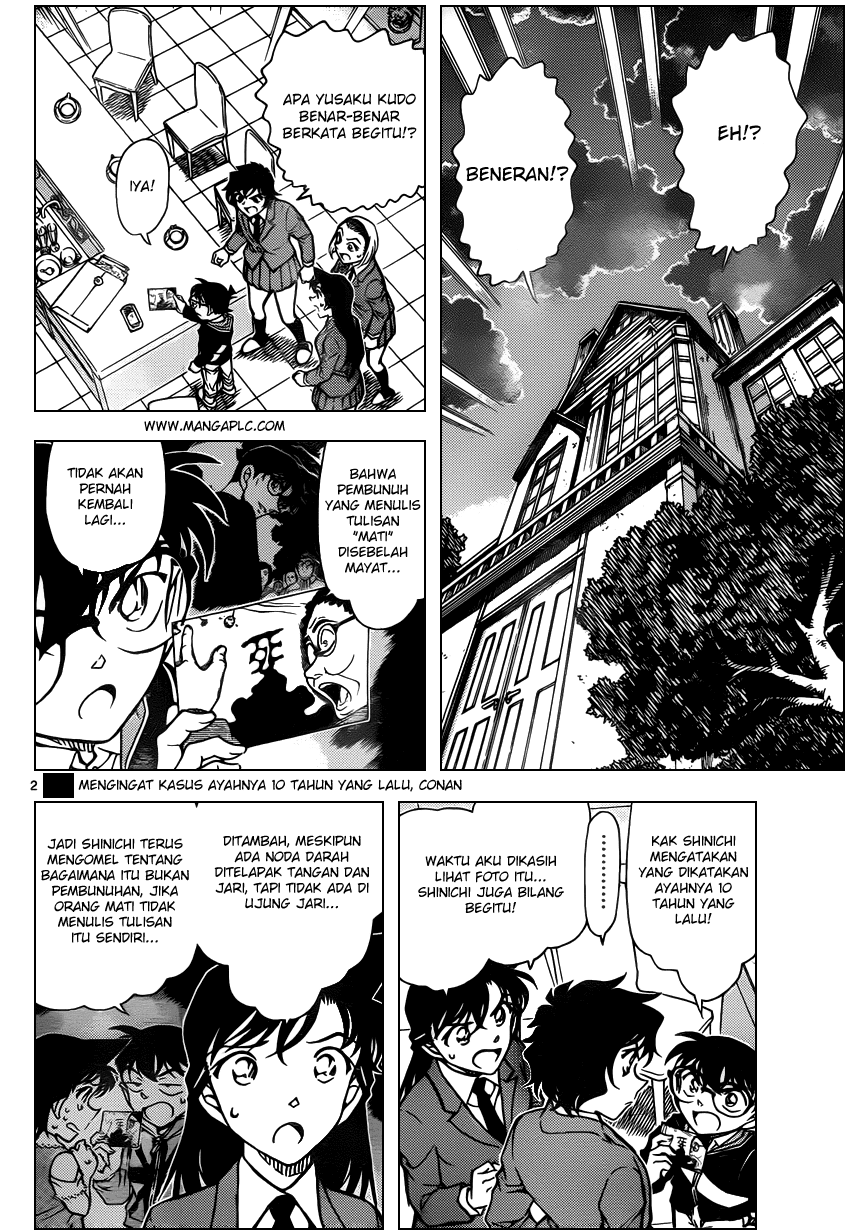 Komik manga File813 812 other manga detective conan