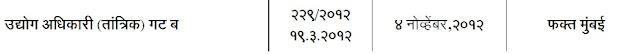 MPSC November 2012 Exam Timetable
