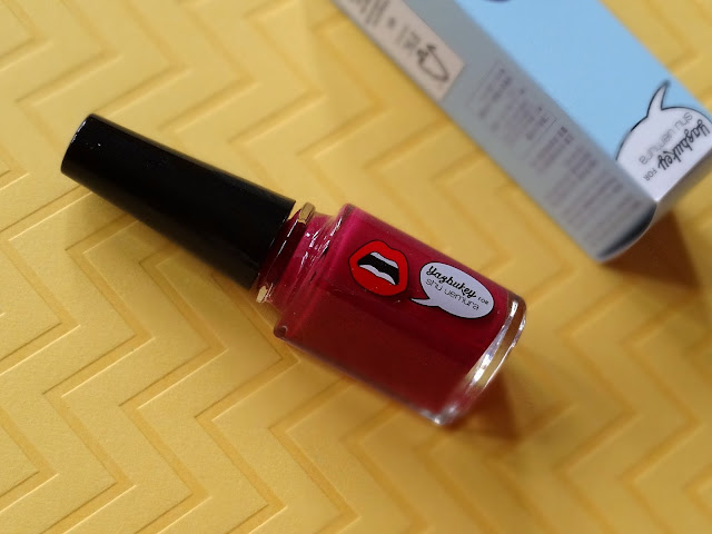 Yazbukey for shu uemura Summer 2015 Nail Polish in Daring Burgundy