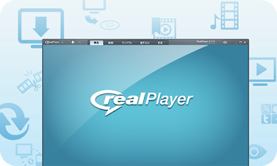 Real Player Offline Installer