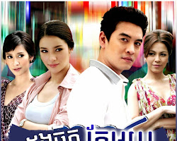 [ Movies ] Duong Chit Mean Tee Muoy