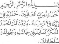 Bacaan Doa setelah sholat lengkap