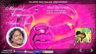 kannada Arjun Janya songs