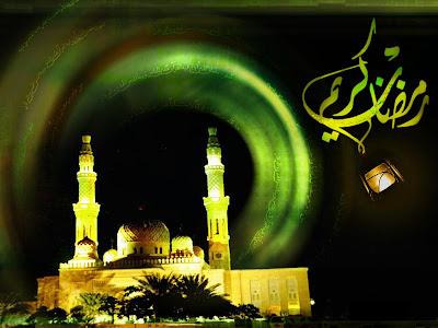 free ramadan disktop image