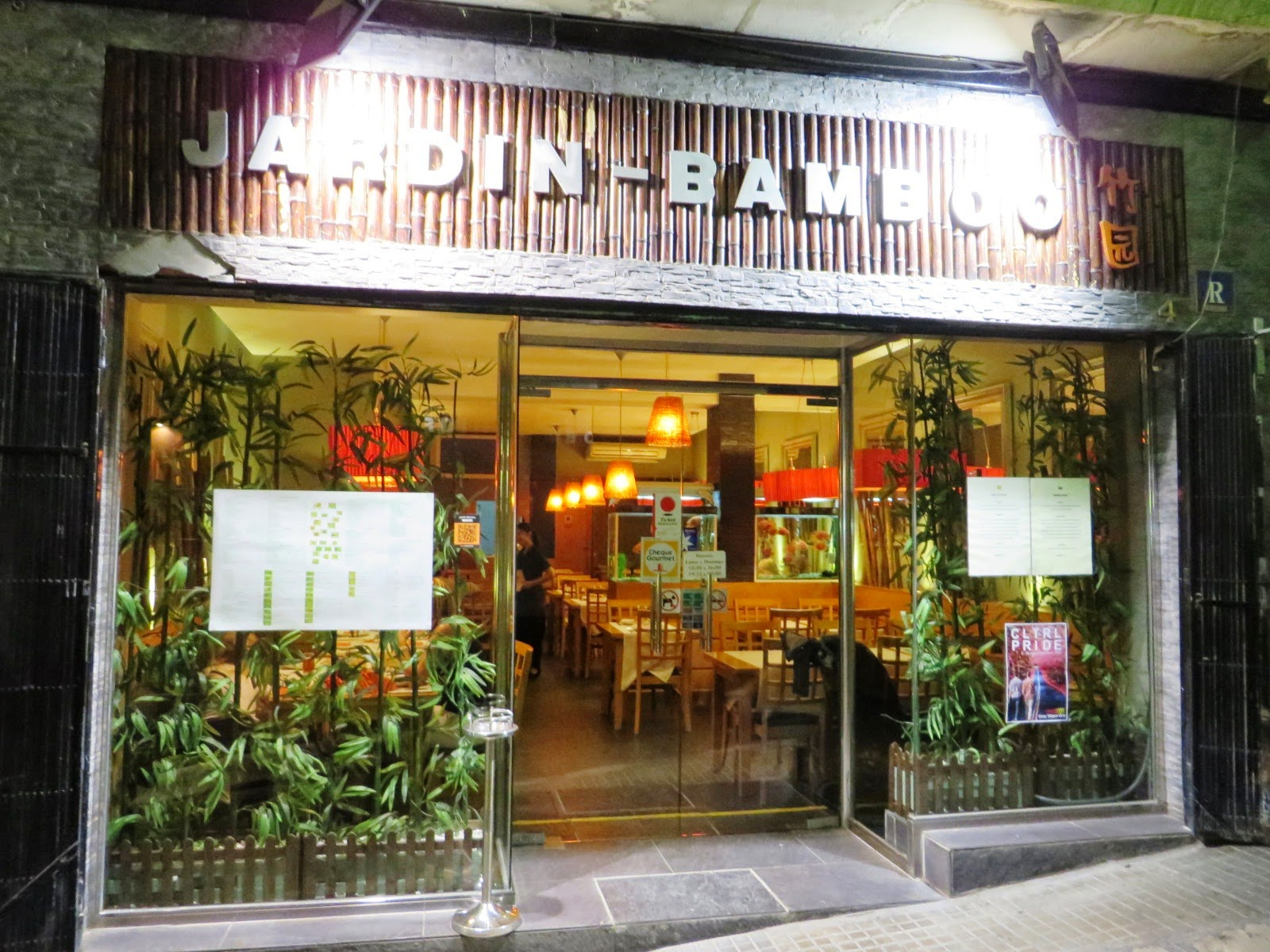 Urbina vinos blog restaurante asi tico jard n bamboo en for Restaurante el jardin pedraza