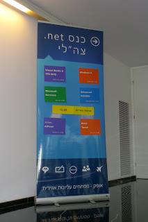 .NET Day 2013 Agenda
