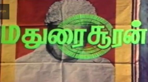 Watch Madurai Suran (1984) Tamil Movie Online