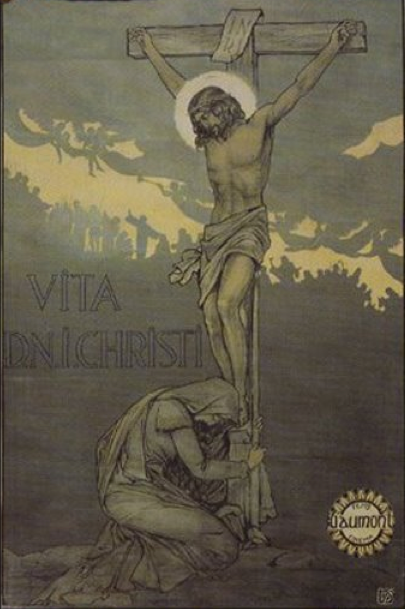 Alice Guy La Vie du Christ ElGe 1906