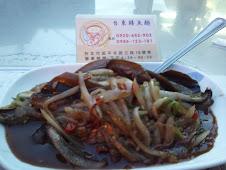延三夜市台東生炒鱔魚