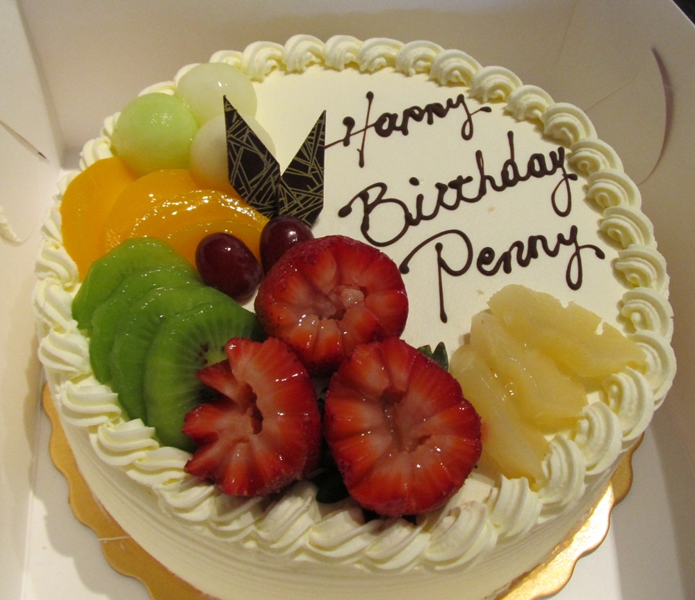 Asian Fruit Birthday Cake
