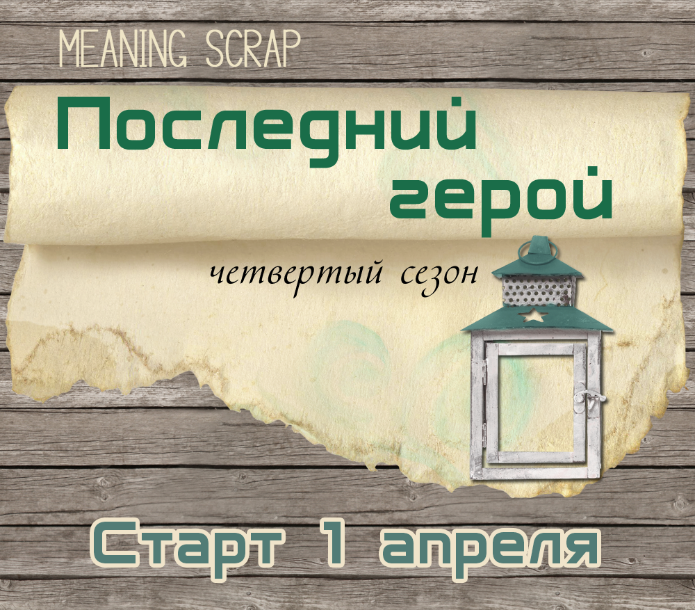 http://meaning-scrap.blogspot.ru/2015/03/blog-post.html?showComment=1426161760631#c6337306715603631839