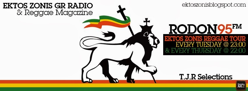 https://www.facebook.com/pages/Ektos-Zonis-Radio-Gr-Reggae-Magazine/233246746790140