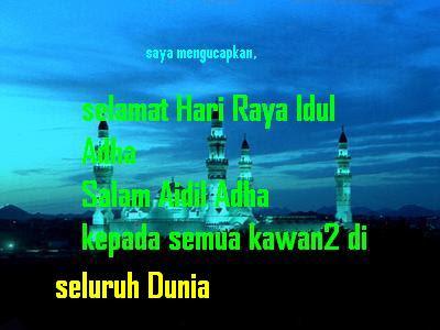 Puisi Idul Adha 1433 H Terbaik 2012