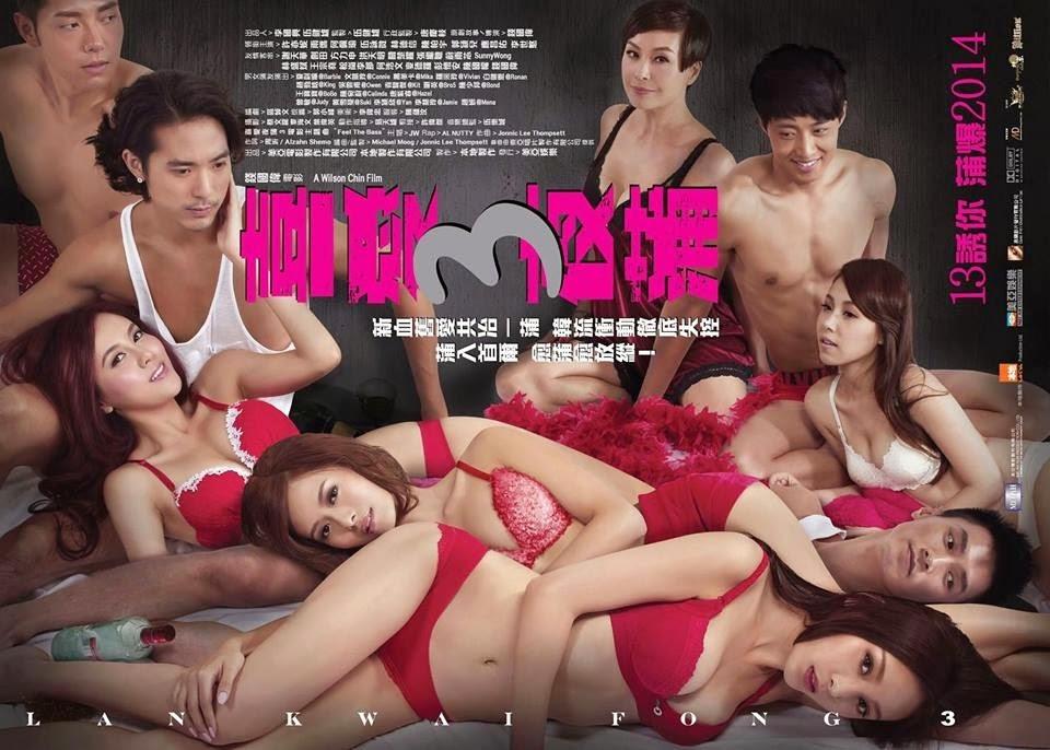 Ảnh trong phim Lan Quế Phường 3 - Lan Kwai Fong 3 1