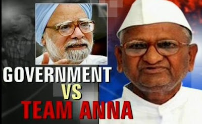 Lokpal Bill, Jan Lokpal Bill, Team Anna, Anna Hazare, CBI, Standing Committee, Parliament, Political, Political News Headlines, political news, national news, social political, world political,
