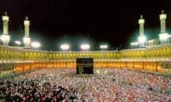 Hajj 2015: Dépôt des dossiers de candidature du 15 décembre 2014 au 16 janvier 2015
