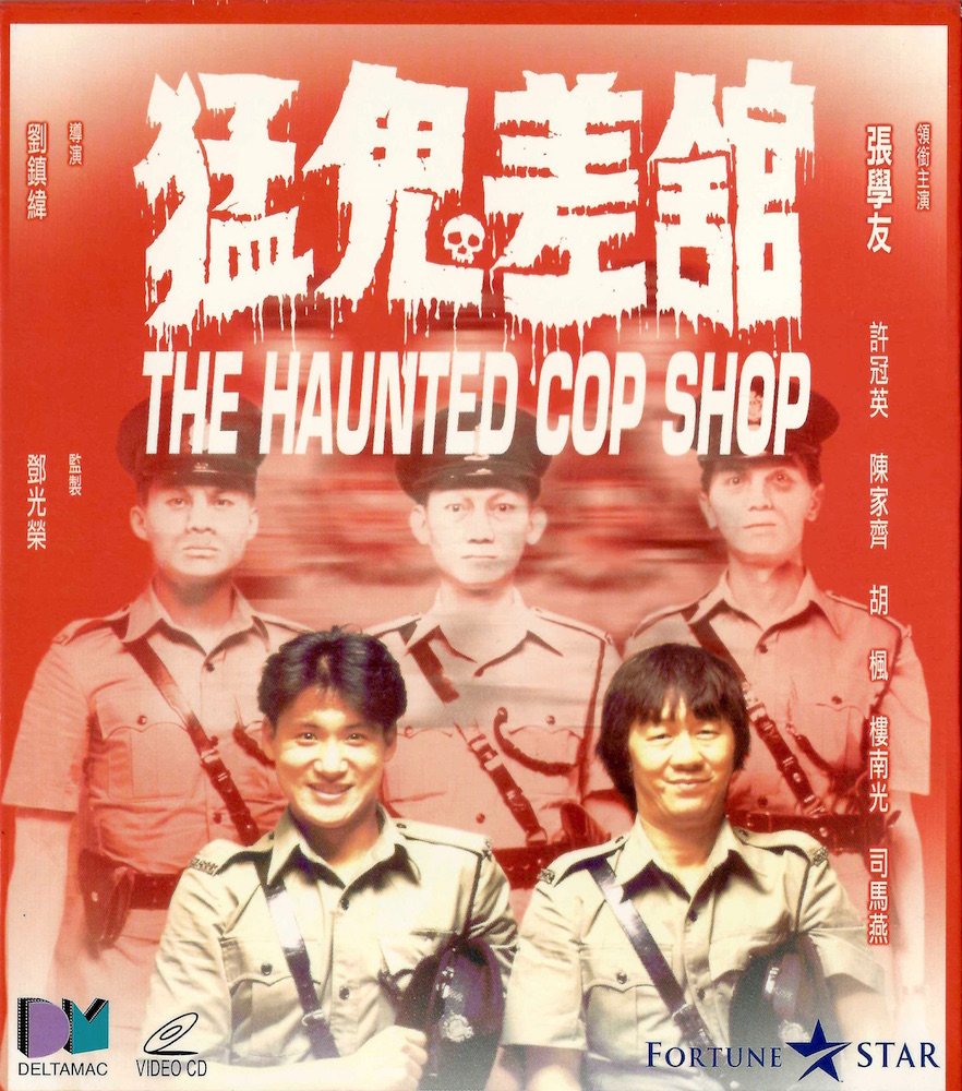 haunted cop shop