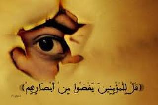 رجل مغربي غض بصره فاصبح مليارديرا !!
