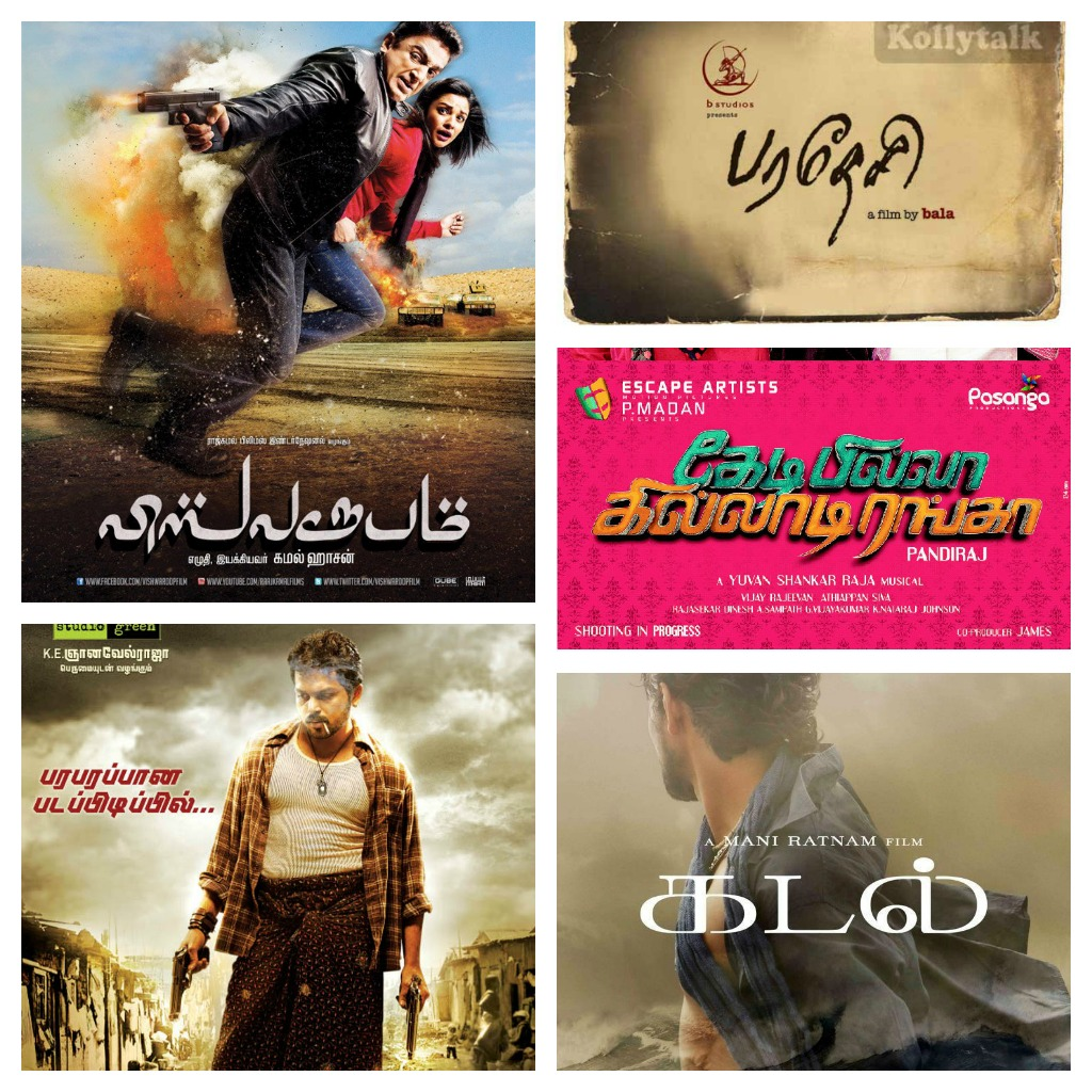 tamil movies on pongal releases 2013 pongal releases movies pongal