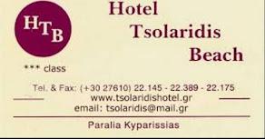HOTEL TSOLARIDIS BEACH KYPARISSIA