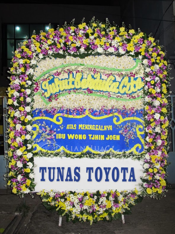 karangan bunga papan mewah dan besar dan bagus, bunga ucapan turut berduka cita, toko karangan bunga