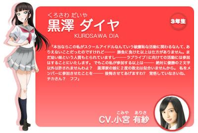 Arisa Komiya sebagai Dia Kurosawa