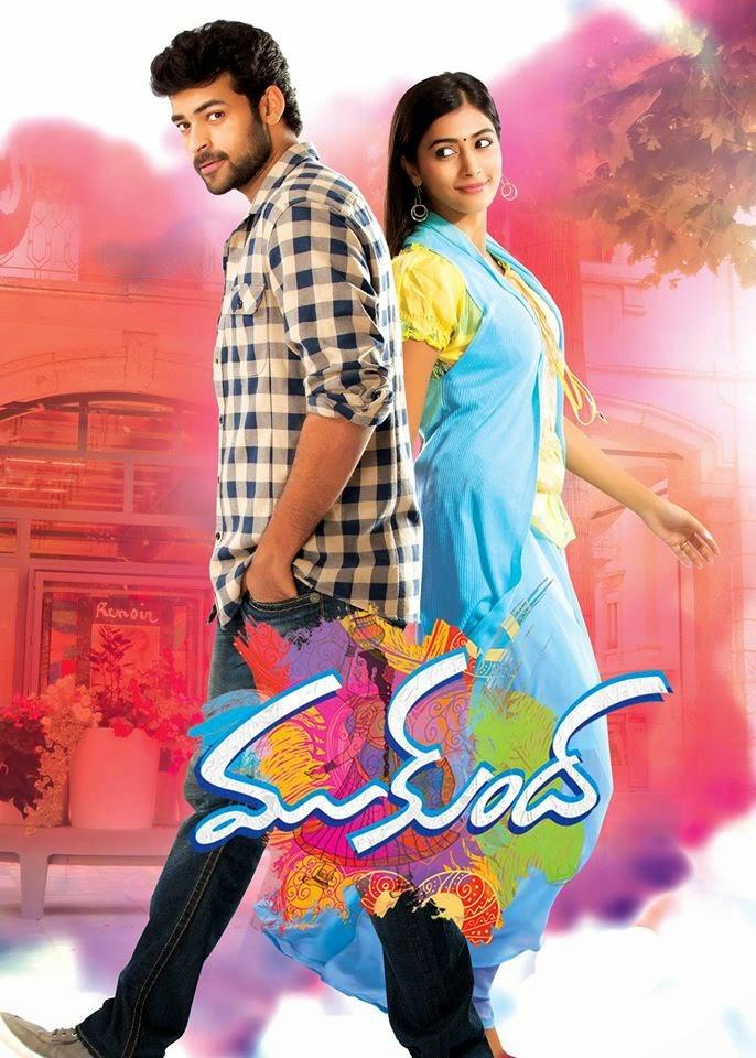 Free Download Online Binline Marathi Movie 2015