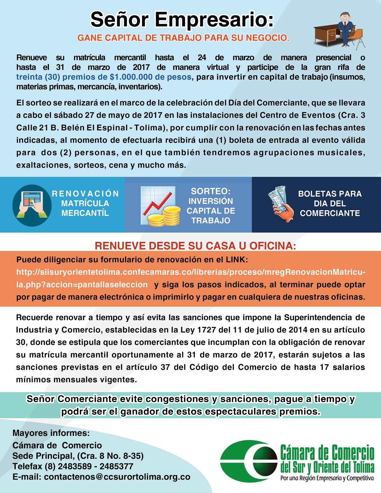 Blog de la Cámara de Comercio Sur y Oriente del Tolima: enero 2017