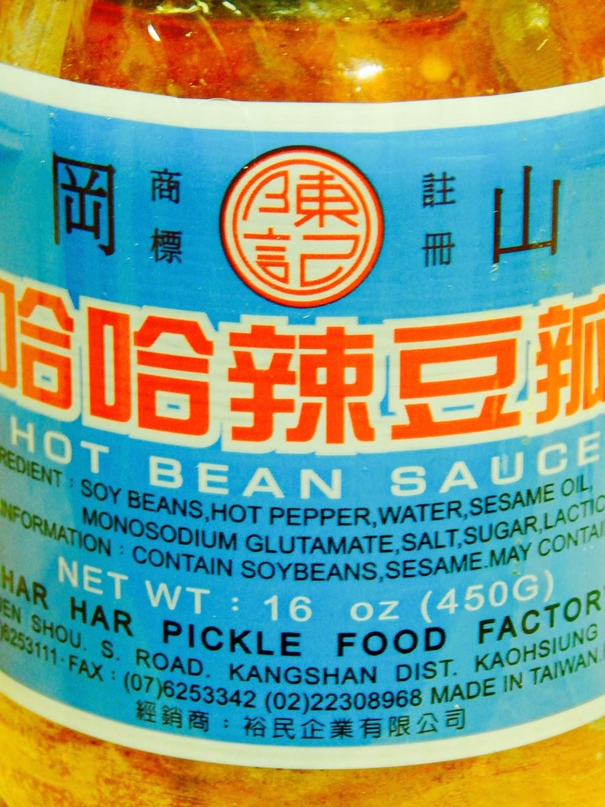 Madame Huang\'s Kitchen 黃媽媽的食談: My favorite noodles: dandan mian