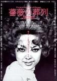 Funeral Parade of Roses, película trans