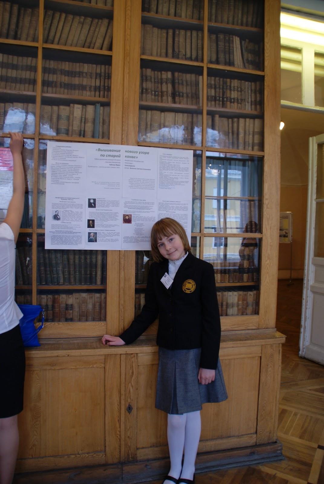 Ученица показывает попу 20 фотография