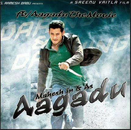 Mahesh Aagadu Telugu Movie Mp3 Audio Songs Free Download at Doregama, songs.pk