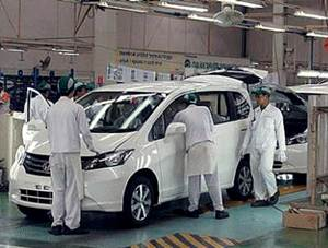 Honda Prospect Motor
