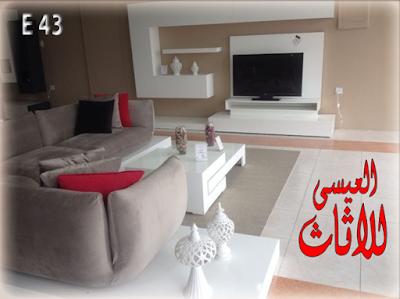 النقاط الاساسية عند شراء اثاث منزلك الجديد | العيسي للاثاث والمفروشات | الكويت 14%2B%25282%2529