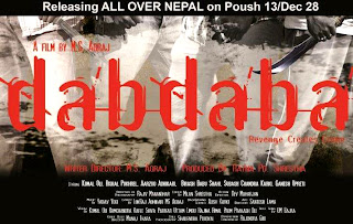 Dabdaba Nepali Movie Poster