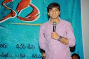 Jagannatakam Trailer launch event Photos-thumbnail-5