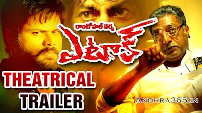 RGV Attack Theatrical Trailer   Manchu Manoj   Surabhi   Jagapati Babu   Prakash Raj