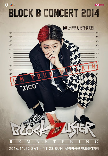 Zico 2014 Blockbuster Remastering