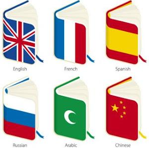 Traduce a tu idioma