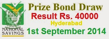 Prize Bond Draw Result Rs. 40000 Full List Hyderabad on 1st September 2014