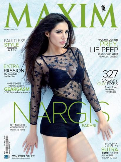 Nargis Fakhri on maxim cover1 - Nargis Fakhri on Maxim India Cover