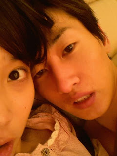 IU and Eunhyuk dating viral photo (IU's home)