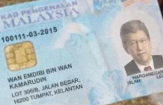 Wan Emdibi Bin Wan Kamarudin [2]