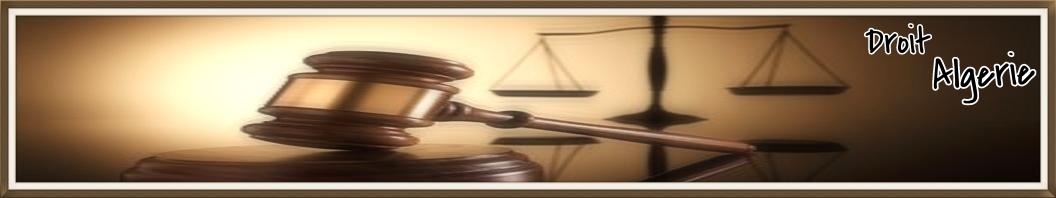 القانون الدولي العام دروس السنة 7b9a6575-42e9-47b9-b4c3-103f15d433e8.jpg