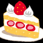 ショートケーキのイラスト