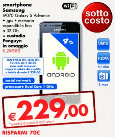 Doppio vantaggio nella promozione Panorama sullo smartphone jelly bean Galaxy S Advance grazie al prezzo scontato in sottocosto e il finanziamento a tasso zero