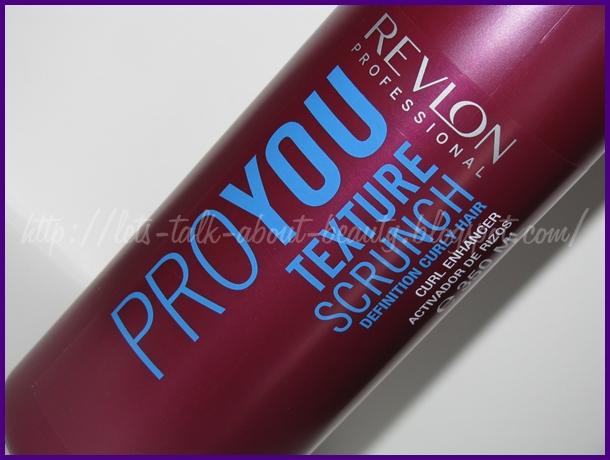 Let S Talk About Beauty Review Revlon Professional